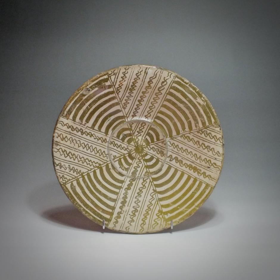Hispano-mauresque - Petit plat à décor lustré - XVIe Siècle