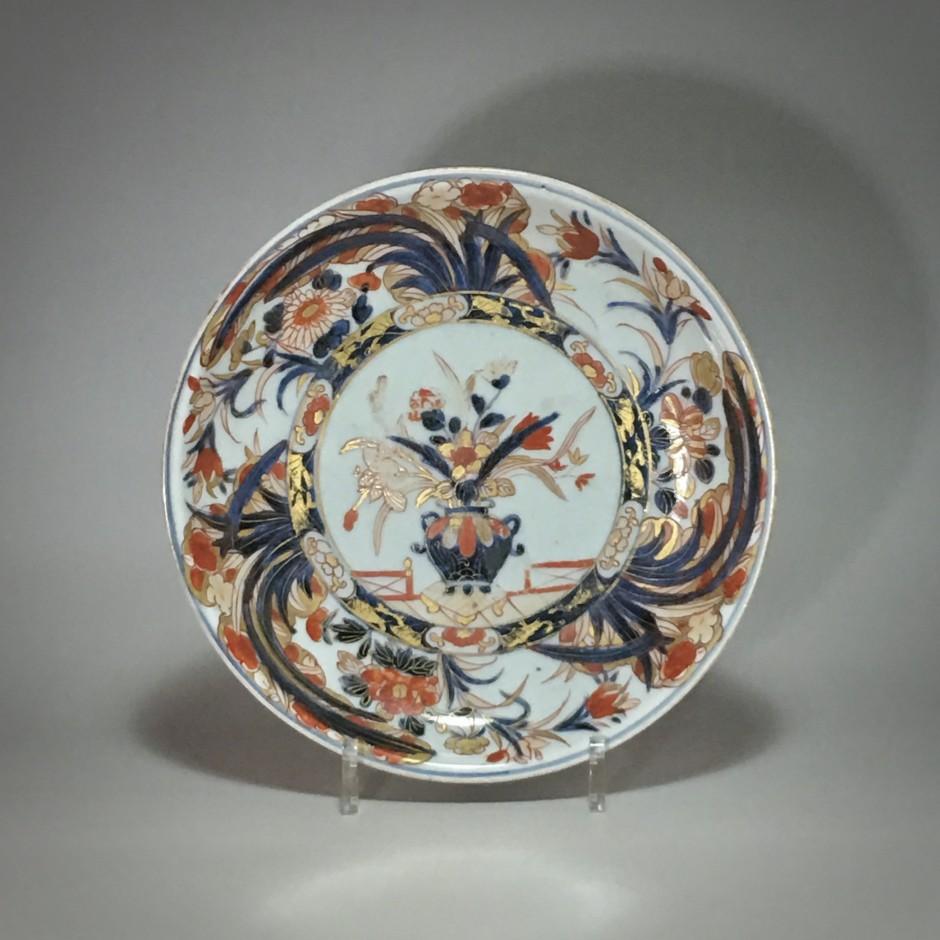 Japon - Coupe à décor imari - XVIIIe siècle