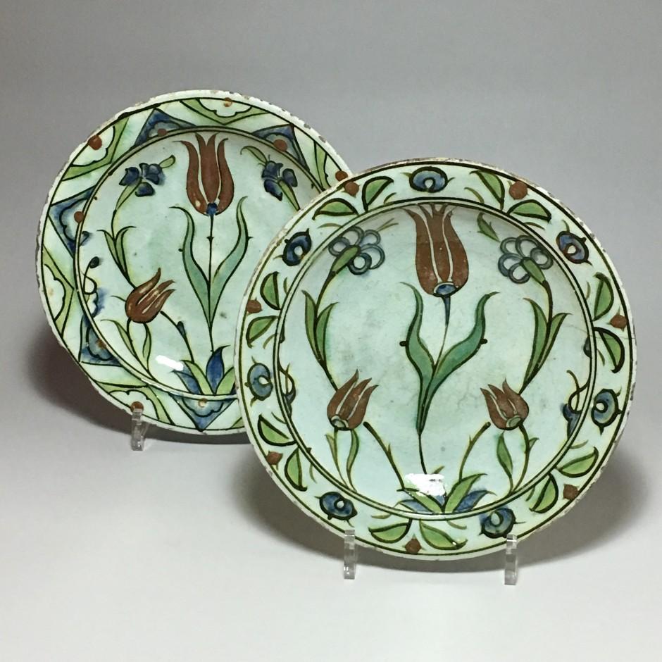 Far East And Middle East Ceramics 2 Bils C 233 Ramiques