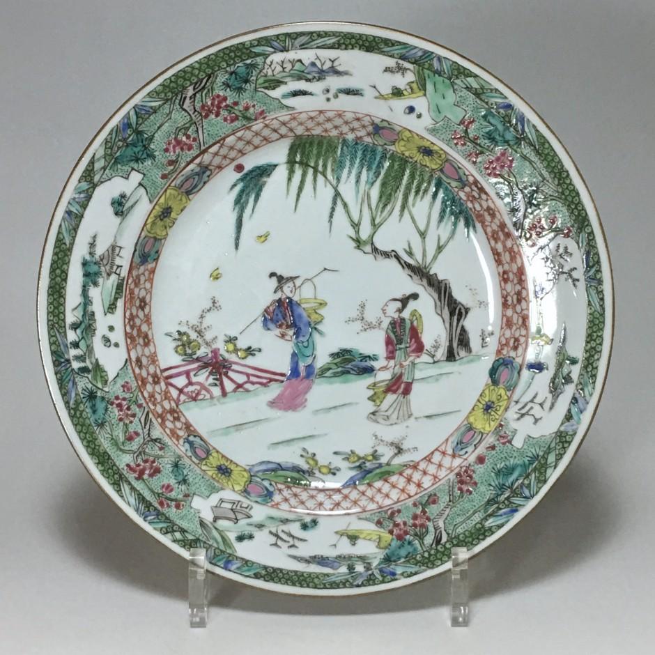 Plate of the Pink Family - Yongzheng Era (1723 - 1735)