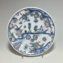 Marseille - Atelier de Leroy - assiette aux chinois - XVIIIe siècle - VENDU