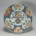 Petit plat en porcelaine du Japon à décor Imari - début du XVIIIe siècle - VENDU