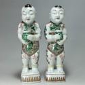 "Chine - Paire de ""Hoho"" - Époque Kangxi (1662 - 1722) - VENDU"