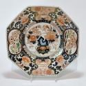 plat octogonal en porcelaine du Japon à décor Imari - Vers 1700