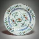 """CHINE - Assiette aux émaux """"Doucai"""" - Époque YONGZHENG (1723-1735) - VENDU"""