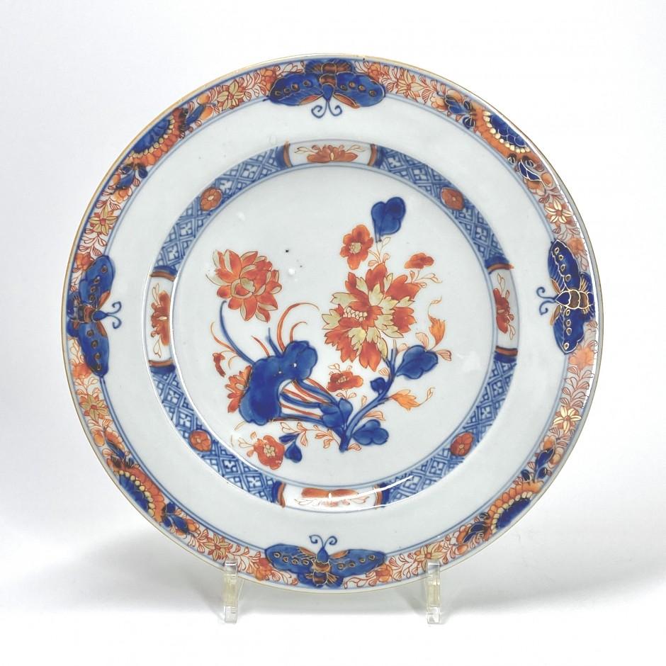 Chine - Plat à décor imari aux papillons - Époque Qianlong (1736-1795)
